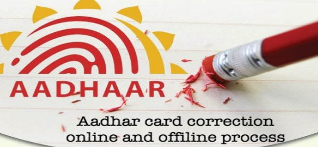Aadhar Card Can Be Inactive If Not Used Check Uid Status