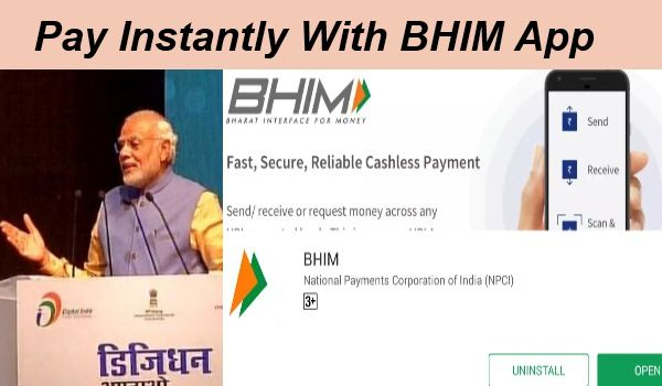 Pm Narendra Modi Launches Bhim App Transfer Money With